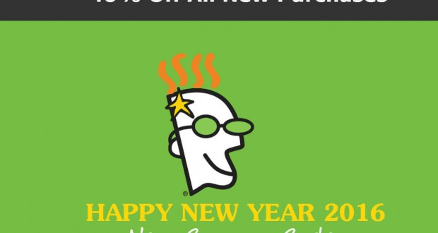 coupon-40-off-2016-godaddy